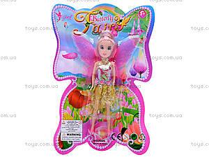 Маленькая кукла «Фея», 2025, отзывы
