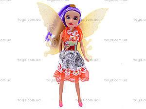Маленькая кукла «Фея», с крыльями, 2028A, цена