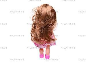 Маленькая кукла «Крошка Сью», 6006, отзывы