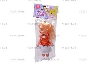 Маленькая кукла «Крошка Сью», 6006