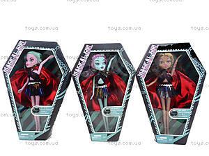 Маленькая кукла Monster High, 6039C