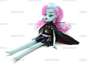 Маленькая кукла Monster High, 6039C, toys.com.ua
