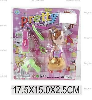 Маленькая кукла «Парикмахер», XX-24