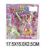 Маленькая кукла «Парикмахер», XX-24, купить