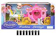 Маленькая кукла с лошадкой и каретой, DN833FZ1, отзывы