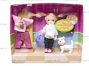 Маленькая кукла с питомцем и нарядом, 6009, купить