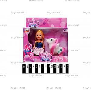 Маленькая кукла, с пони, LS9082