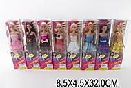 Маленькая кукла типа «Барби», LS20131-3, купить