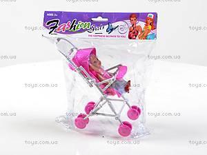 Маленькая кукла, в коляске, 33168-3