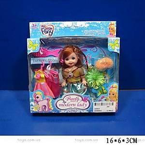 Маленькая куколка с аксесуарами, 2259-8, купить