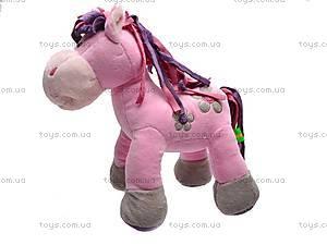 Маленькая лошадь «Адель», К326А, цена