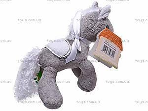 Маленькая лошадь «Оскар», К326О, купить