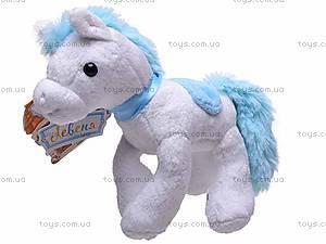 Маленькая лошадь «Оскар», К326О, отзывы