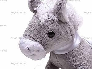 Маленькая лошадь «Оскар», К326О, цена