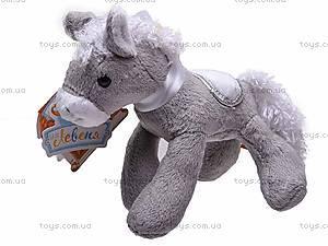 Маленькая лошадь «Оскар», К326О, игрушки