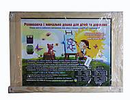 Маленькая обучающая доска для детей, RT016, купить