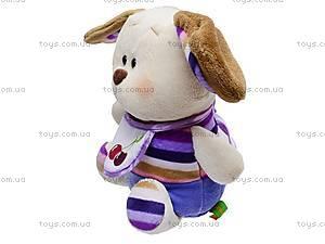 Маленькая плюшевая собачка, К336С, фото