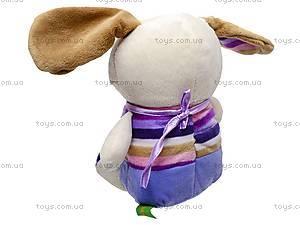 Маленькая плюшевая собачка, К336С, цена