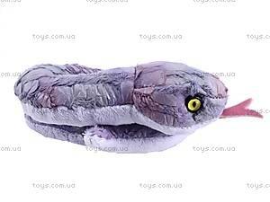 Маленькая змея «Лиза», К312С, купить