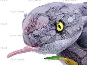 Маленькая змея «Лиза», К312С, отзывы