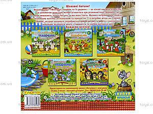 Книжка «Маленькие животные и их семьи. Песик», 5465, фото