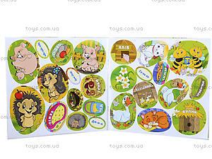 Книга «Маленькие животные и их семьи. Ёжик», 5458, фото