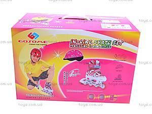 Маленькие детские ролики с защитой, GX8905 S/46-7, игрушки