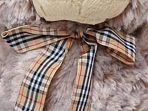 Маленький медведь «Тедди», К015ТМ, игрушки