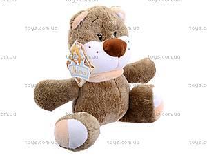 Маленький мягкий медвежонок, К301А, цена