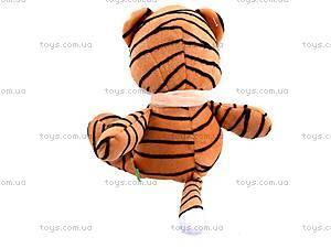 Маленький мягкий тигрёнок, К301Н, отзывы
