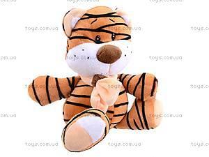 Маленький мягкий тигрёнок, К301Н, цена