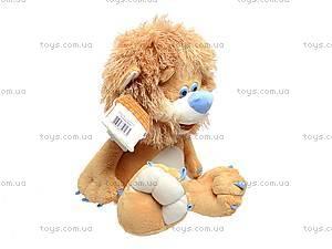 Маленький плюшевый львенок, К105СМ, купить