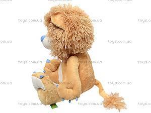 Маленький плюшевый львенок, К105СМ, цена