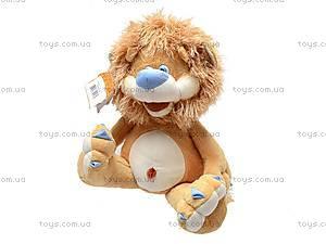 Маленький плюшевый львенок, К105СМ, игрушки