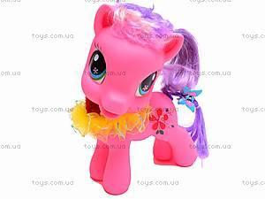 Маленький пони из мультика, 88117