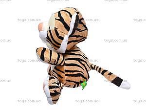 Маленький тигренок «Тимоша», К292С, купить