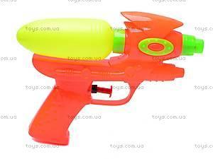 Маленький водяной пистолет, 5998