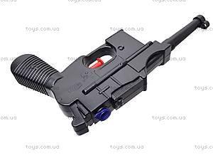 Маленький водяной пистолет для детей, 001, отзывы