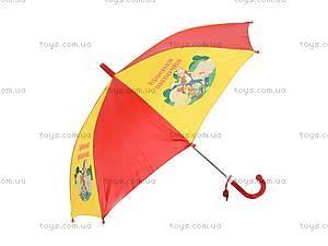 Маленький зонтик «Мультфильмы», W10-286