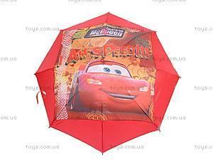 Маленький зонтик «Мультфильмы», W10-286, отзывы