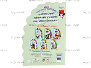 Книга для детей «Кто что говорит», А10953УМ237006У, фото