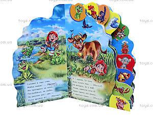 Книга для детей «Кто как говорит», А10952У, фото