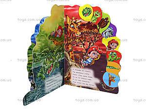 Детская книга «Кто как прячется», А10957УМ237012У, фото