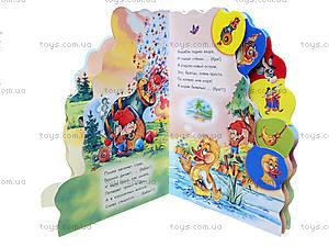 Книга для малышей «Кто что говорит», М10953Р, купить