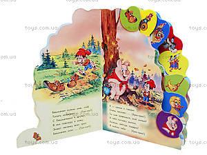 Книга для малышей «Кто что говорит», М10953Р, фото