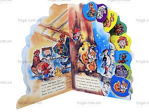 Детская книга «Кто где живёт», М237006УМ10955Р, фото