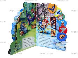 Книга для малышей «Кто как говорит», М10952Р, купить