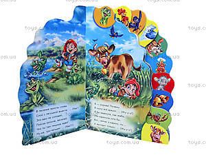 Книга для малышей «Кто как говорит», М10952Р, фото