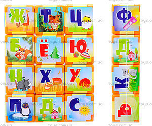 Маленькие кубики «Азбука», 511в3