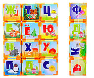 Маленькие кубики «Азбука», 511в3, фото